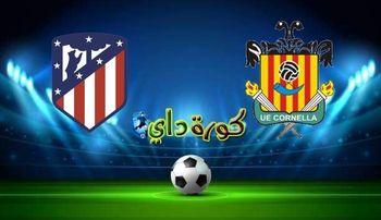 صورة مشاهدة مباراة أتلتيكو مدريد وكورنيا بث مباشر اليوم في كأس ملك إسبانيا