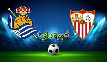 صورة مشاهدة مباراة إشبيلية وريال سوسيداد بث مباشر اليوم بالدوري الإسباني