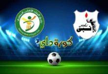 صورة مشاهدة مباراة إنبي والبنك الأهلي بث مباشر اليوم الدوري المصري
