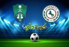 صورة مشاهدة مباراة الأهلي والإتفاق بث مباشر اليوم الدوري السعودي