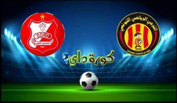 صورة مشاهدة مباراة الترجي التونسي والأهلي البنغازي بث مباشر اليوم في إياب دوري أبطال أفريقيا