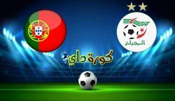 صورة مشاهدة مباراة الجزائر والبرتغال بث مباشر اليوم في كأس العالم لليد للرجال 2021