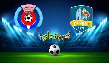 صورة مشاهدة مباراة العين وأبها بث مباشر اليوم بالدوري السعودي