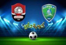 صورة مشاهدة مباراة الفتح والرائد بث مباشر اليوم الدوري السعودي