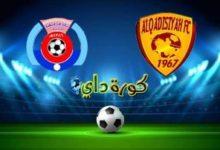 صورة مشاهدة مباراة القادسية وأبها بث مباشر اليوم الدوري السعودي