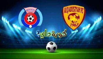 صورة مشاهدة مباراة القادسية وأبها بث مباشر اليوم في الدوري السعودي