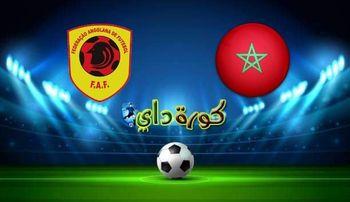 صورة مشاهدة مباراة المغرب وأنجولا بث مباشر اليوم في كأس العالم لكرة اليد 2021