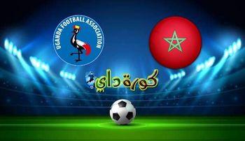 صورة مشاهدة مباراة المغرب وأوغندا بث مباشر اليوم 26-1 في بطولة أفريقيا للاعبين المحليين