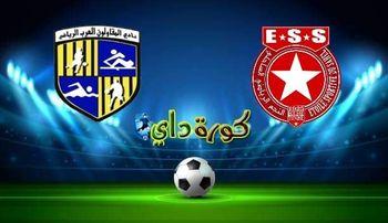 صورة مشاهدة مباراة المقاولون العرب والنجم الساحلي بث مباشر اليوم في إياب كأس الكونفدرالية