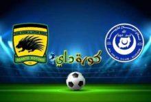صورة مشاهدة مباراة الهلال وأشانتي كوتوكو بث مباشر اليوم في إياب دوري أبطال أفريقيا