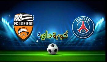 صورة مشاهدة مباراة باريس سان جيرمان ولوريان بث مباشر بالدوري الفرنسي
