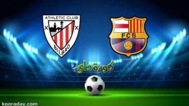 صورة نتيجة | مباراة برشلونة وأتلتيك بلباو اليوم 31 – 1 بالدوري الإسباني