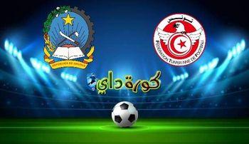 صورة مشاهدة مباراة تونس وأنجولا بث مباشر اليوم كأس العالم لكرة اليد
