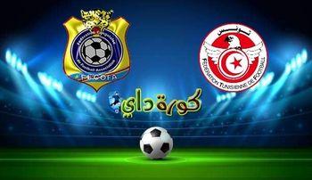 صورة مشاهدة مباراة تونس والكونغو الديمقراطية بث مباشر اليوم كأس العالم لكرة اليد