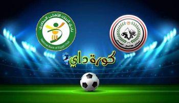 صورة مشاهدة مباراة طلائع الجيش والبنك الأهلي بث مباشر اليوم الدوري المصري