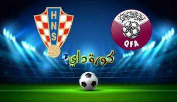 صورة مشاهدة مباراة قطر وكرواتيا بث مباشر اليوم بكأس العالم لكرة اليد 2021