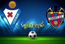 صورة مشاهدة مباراة ليفانتي وإيبار بث مباشر اليوم الدوري الإسباني