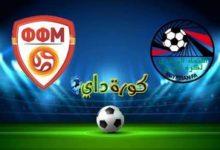 مباراة مصر وقطر كرة يد بث مباشر