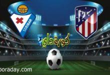 صورة موعد مباراة أتلتيكو مدريد وإيبار في الدوري الإسباني والقنوات الناقلة