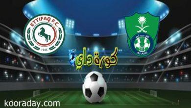 صورة تعرف على موعد مباراة الأهلي والاتفاق في الدوري السعودي والقنوات الناقلة