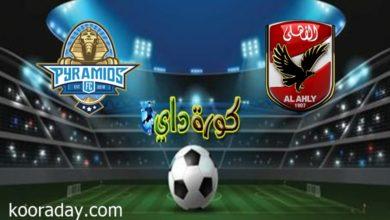 صورة موعد مباراة الأهلي وبيراميدز في الدوري المصري والقنوات الناقلة