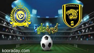صورة تعرف على معلق مباراة الاتحاد والنصر والتشكيل المتوقع