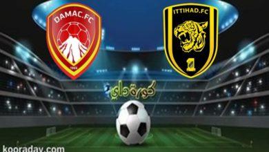 صورة تعرف على موعد مباراة الاتحاد وضمك في الدوري السعودي والقنوات الناقلة