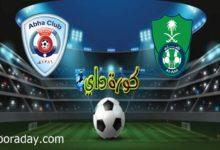 صورة تعرف على موعد مباراة الأهلي وأبها في الدوري السعودي والقنوات الناقلة
