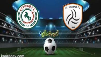 صورة تعرف على معلق مباراة الشباب والاتفاق في الدوري السعودي القنوات الناقلة