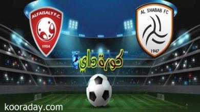 صورة موعد مباراة الشباب والفيصلي في الدوري السعودي والقنوات الناقلة