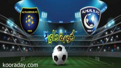 صورة موعد مباراة الهلال والتعاون في الدوري السعودي والقنوات الناقلة