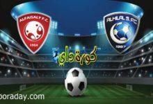 صورة تعرف على موعد مباراة الهلال والفيصلي في الدوري السعودي والقنوات الناقلة