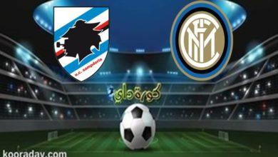 صورة موعد مباراة إنتر ميلان وسامبدوريا في الدوري الإيطالي والقنوات الناقلة