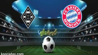 صورة تعرف على موعد مباراة بايرن ميونخ وبوروسيا مونشنغلادباخ في الدوري الألماني والقنوات الناقلة