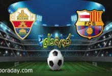 صورة موعد مباراة برشلونة وإلتشي في الدوري الإسباني والقنوات الناقلة
