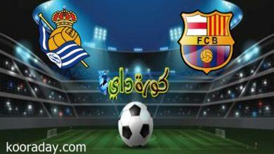 صورة موعد مباراة برشلونة وريال سوسيداد في كأس السوبر الإسباني والقنوات الناقلة
