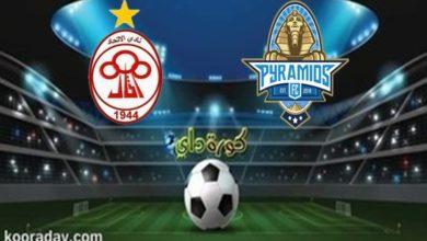 صورة موعد مباراة بيراميدز والاتحاد الليبي في كأس الكونفيدرالية الأفريقية والقنوات الناقلة