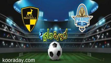 صورة موعد مباراة بيراميدز ووادي دجلة بالدوري المصري والقنوات الناقلة
