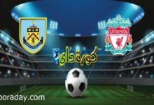 صورة موعد مباراة ليفربول وبيرنلي في الدوري الإنجليزي والقنوات الناقلة