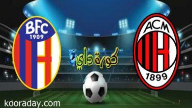 صورة موعد مباراة ميلان وبولونيا في الدوري الإيطالي والقنوات الناقلة