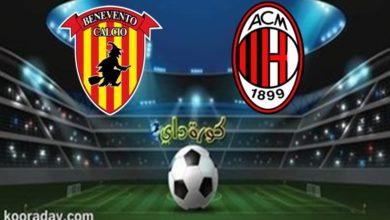 صورة موعد مباراة ميلان وبينفينتو بالدوري الإيطالي والقنوات الناقلة