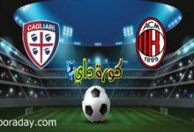 صورة موعد مباراة ميلان وكالياري في الدوري الإيطالي والقنوات الناقلة