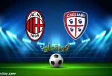 صورة بث مباشر | مشاهدة مباراة ميلان وكالياري في الكالتشيو الإيطالي