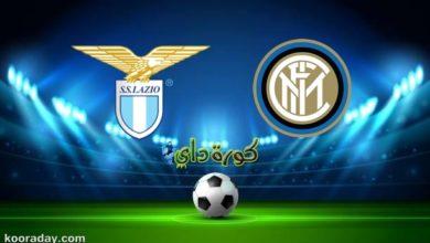 صورة نتيجة | مباراة إنتر ميلان ولاتسيو اليوم في الكالتشيو الإيطالي