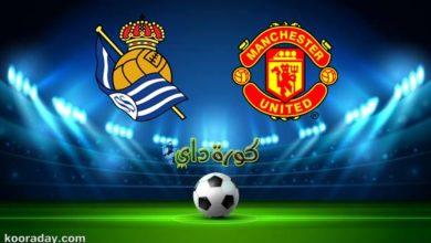 صورة بث مباشر  | مشاهدة مباراة مانشستر يونايتد وريال سوسيداد بالدوري الأوروبي