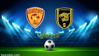 صورة مشاهدة مباراة الاتحاد والقادسية بث مباشر اليوم في دوري المحترفين