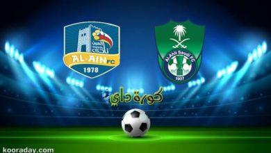 صورة مشاهدة مباراة الأهلي والعين بث مباشر اليوم في الدوري السعودي للمحترفين
