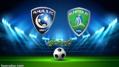صورة مشاهدة مباراة الهلال والفتح بث مباشر اليوم في الدوري السعودي للمحترفين