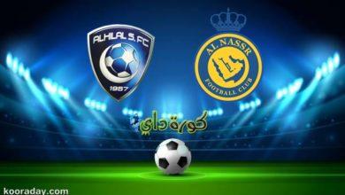 صورة نتيجة | مباراة الهلال والنصر اليوم 23 / 02 في الدوري السعودي للمحترفين