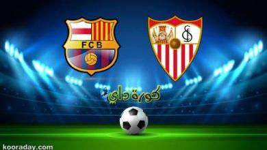 صورة نتيجة | مباراة برشلونة وإشبيلية اليوم في الدوري الإسباني